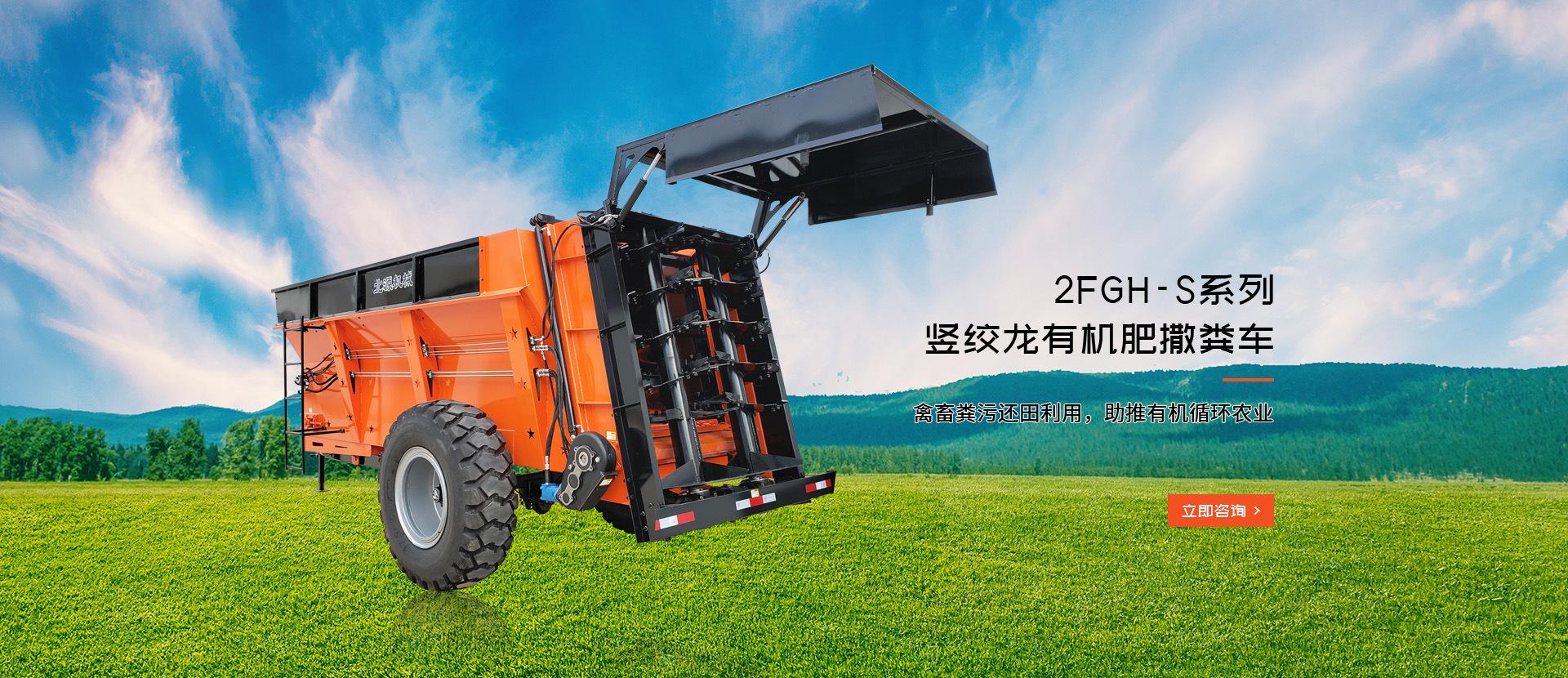2FGH-10S