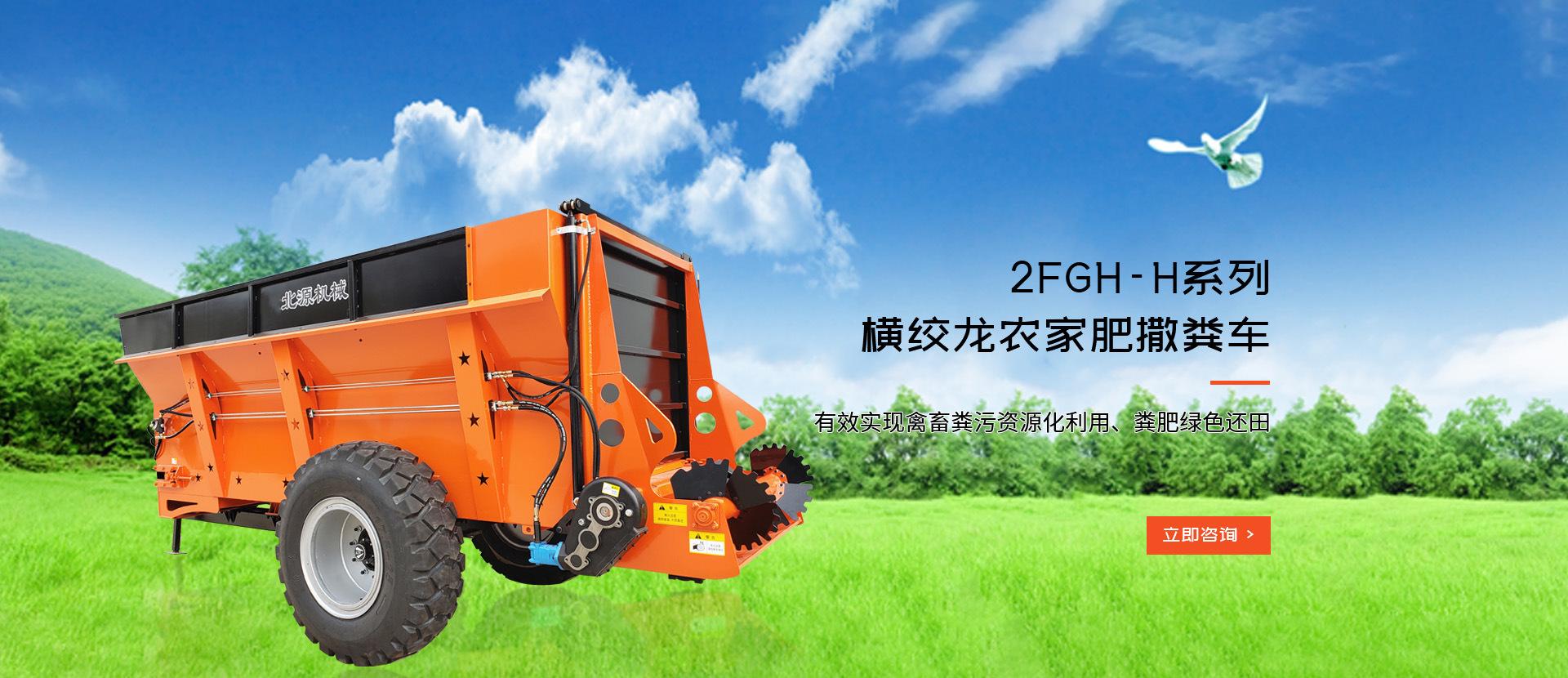 2FGH-10H