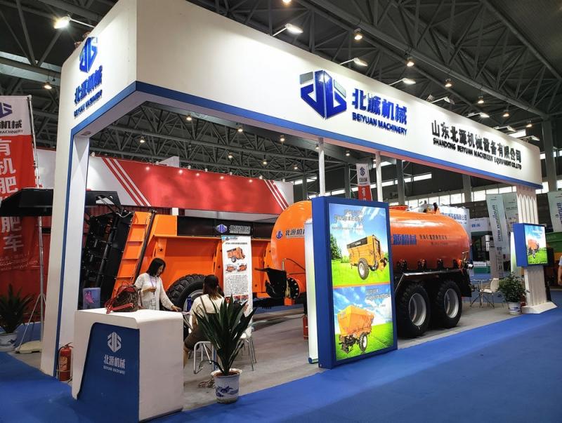 北源机械亮相2021中国(安徽合肥)奶业展览会